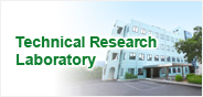 Technical Research Laboratory