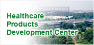 Healthcare Products Development Center